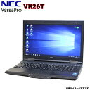 【5 OFFセール】中古 ノートパソコン Microsoft Office NEC VersaPro VK26T 選べるOS Windows7 Windows10 三世代Core i5 WiFi メモリ 4GB HDD 320GB DVD-ROMドライブ 無線LAN A4大画面 テンキー HDMI ノートPC おすすめ オススメ アキデジタル