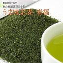 伊勢茶 うま味芯茶 青福 100g×2本 かぶせ茶 芽茶 緑茶 送料無料(b-08) お茶