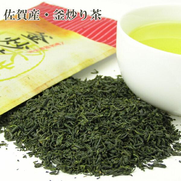 佐賀産・釜炒り茶 80g 緑茶 送料無料(am-10)(asu-n)