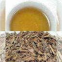 ほうじ茶 茶葉(焙じ茶静岡茶)100g×12本セット (ak-01)