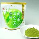 有機栽培茶 煎茶まるごと物語 粉末緑茶徳用 100g(国産オーガニックパウダー緑茶) (ak-02)(asu-t)(G)