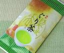 送料無料、新茶待ちセール!ぐり茶の本場九州産甘味があってソフトな風味嬉野ぐり茶(蒸し製玉緑茶) 100g
