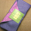 A Japanese green tea gift set [indigo plant] of the furoshiki lapping [easy ギフ _ packing] [comfortable ギフ _ expands an address] [easy ギフ _ Messe input] (amg) [RCP]