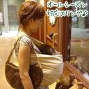 シリーズ スリング 赤ちゃん ベビーキャ