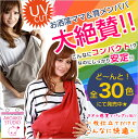 A baby sling [easy ギフ _ packing] which fold it compactly, and is convenient as cuddle string (cuddle string string baby Carrey to hold in its arm) celebration of a birth of the babies (newborn baby - 3 years old) reliable on a mobile sling \★ たまひよ child care goods receiving a prize ★ / sling always comfortable child care instruction manual of popularity [comfortable ギフ _ expands an address]
