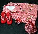 七五三着物 女児三歳用被布セット正絹 新品ht600