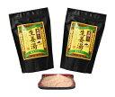 【黒糖入り生姜湯】高知県産の生姜をベースに、喉にやさしい沖縄産の黒糖、はちみつを加えました。