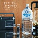 送料無料 保存水 純水 10年保存水 1.8L 12本 10...