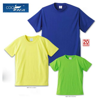 4.3 Oz dry T shirt / athle UNITED ATHLE #5866-01.