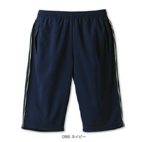 5.3 ounces of 21,798-01 jersey quarter underwear (adult) / ARA chi Arakai # plain fabrics