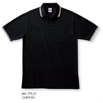 5.8オンス ベーシックラインポロシャツ #00191-BLP