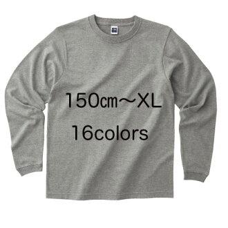 Jersey Long Sleeve T shirts (Jersey Long Sleeve T-shirts) and Geran Jellan #00093-LMJ plain r2d2 R2D2 C3PO c3po