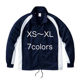 Training jacket / print star Printstar#00213-TRJ is plain