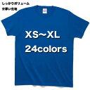 ハイグレードTシャツ(オープンエンドヤーン) [A] XS~XL /Printstar プリントスター#00158-HGT 無地【05P03Dec16】