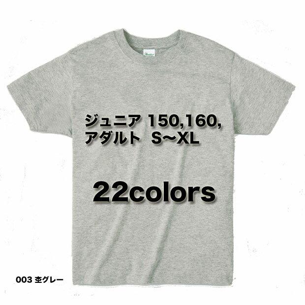 ライトウェイトTシャツ #00083-BBT