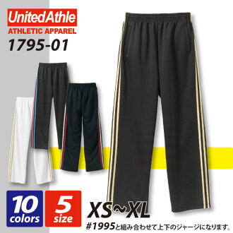long Jersey pants / athle UNITED ATHLE #1795-01 7.0 oz