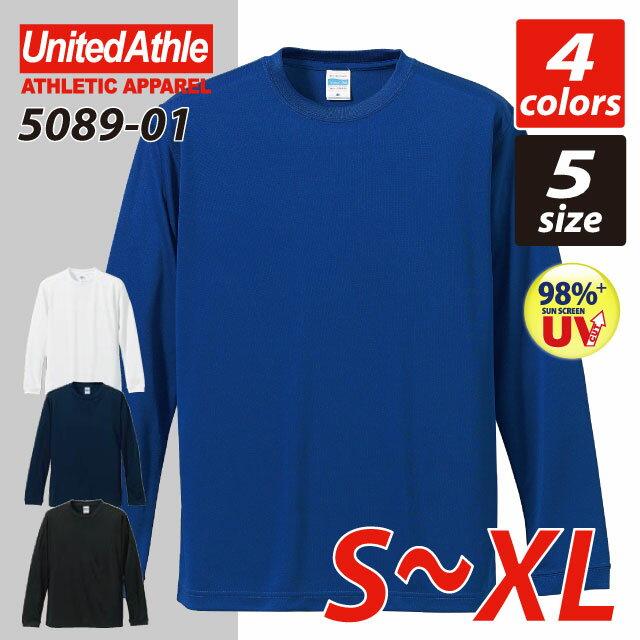 4.7オンス ドライ シルキータッチロングスリーブTシャツ(ローブリード) #5089-01