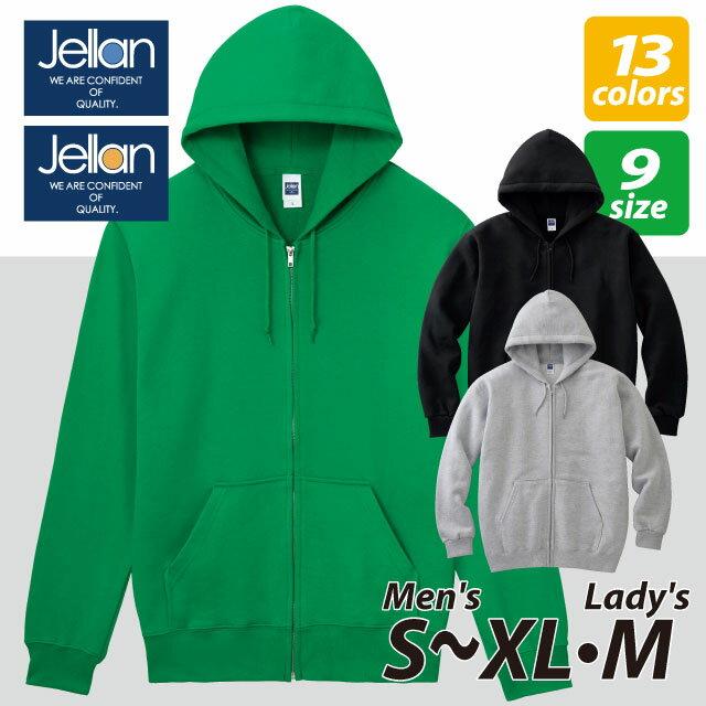 ジップアップライトパーカー Jellan #00217-MLZ