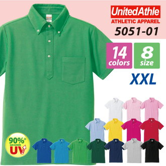 5.3 Oz dry CVC Polo ( button-down) (with pockets) 3L(XXL) / United athle UNITED ATHLE #5051-01.