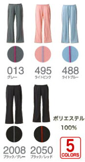 21,797-03 5.3 ounces of jerseys long underwear (girls) / ARA chi Arakai # plain fabrics