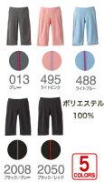 New!5.3�����㡼�������������ѥ�ġʥ����륺��