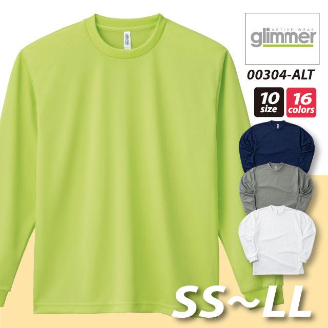 4.4オンス ドライロングスリーブTシャツ  Glimmer #00304-ALT