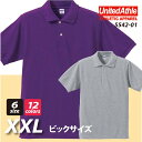 7.6オンス半袖ポロシャツ(ビッグサイズ)/ユナイテッドアスレ UNITED ATHLE #5542-01 無地