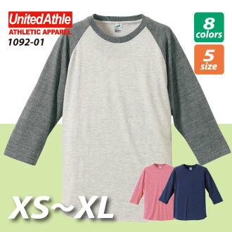 1092-01 4.4oz tribe Rendra Grand three-quarter sleeves T-shirt / ユナイテッドアスレ # plain fabrics