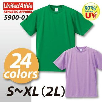 4.1 盎司幹運動 T 恤 #5900-01 軍訓聯合國軍訓。