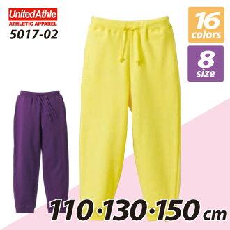 10.0 Oz. sweatpants small si