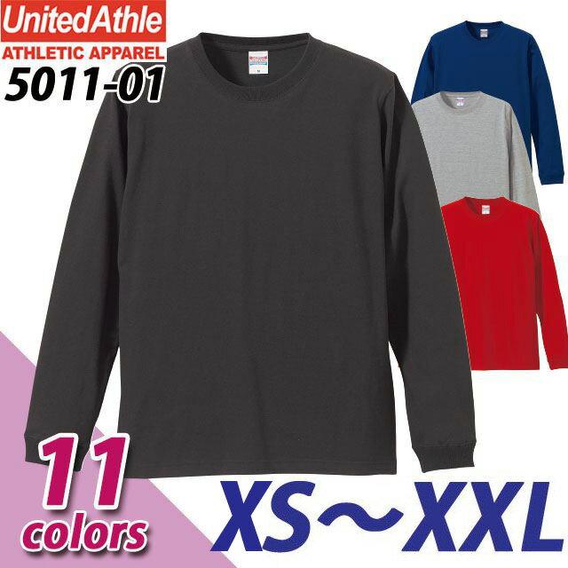 5.6オンスロングスリーブTシャツ(1.6インチリブ)#5011-01