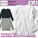 ワッフル ロングスリーブTシャツ S~XL ♯TML-130...