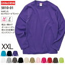 5.6オンス ロングスリーブTシャツ <アダルト> UNITED ATHLE XXL #5010-01