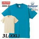 4.0オンス半袖Tシャツ(サイズ XXL)/ユナイテッドアスレ UNITED ATHLE #5806-01 無地