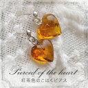 【akubix】20%OFFクーポン配布中!愛らしい表情の恋するハートのピアス