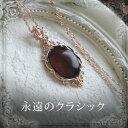 【akubix】20%OFFクーポン配布中!永遠のクラシック、チェリーブラック。
