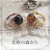 【クリスマスプレゼントに】akubix【ak0416】琥珀ゴールド・ピンクゴールドリング・指輪【Sランク】【K18ゴールドヴェルメイユ】【こはく・アンバー】【smtb-kd】【】【楽ギフ包装選択】