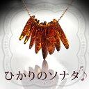 【akubix】20%OFFクーポン配布中!ひかりのソナタ♪