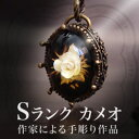 アンティークカメオ・インタリオ琥珀のペンダント、ネックレス  【サマーセール】