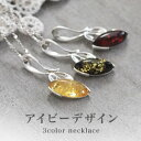 An amber necklace [ak0080] flower [as for email service 210 yen, courier service belonging to Che - ン available 840 yen] [easy ギフ _ packing] [summer clothing, present] [10P17May13] [Father's Day]