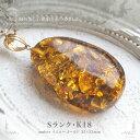 【akubix】最大2000円OFFクーポン配布中!金運アップの天然石!黄金色の琥珀