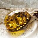 【akubix】夏先取りセール!20%OFFクーポン配布中!大粒の最上質の輝きをもつイエローゴールドの琥珀