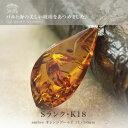 【天然琥珀】【Sランク・31ミリ】【K18】【st0146】バルト海の琥珀ルース【送料無料】 【チェーン別売り】