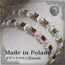 [tr1052-2 Silva - bracelet, amber] a European men's brand [smtb-kd] of popularity [free shipping] [case guarantee memo] [easy ギフ _ packing] [summer clothing, present]