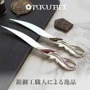 【akubix】スプリングセール20%OFFクーポン配布中コレクターアイテム!繊細な銀細工のペーパーナイフ