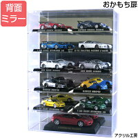 CARCOLLECTION