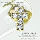 十字架 クロス ゴールド cr ピアス レディース おしゃれ シンプル 小さい かわいい 【あす楽対応】【cp113-ded01】 【18020350】