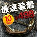 【kb1】全10種類 今だけ 本皮ブレス が498円 最速装着 シルバー に 重ね付け も おすすめ