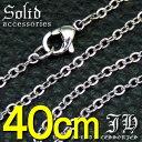 【sn15】40cm 超お得 高級ステンレス製で500円 ←...