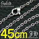 【sn15】45cm 超お得 高級ステンレス製で500円 ←...